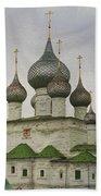 The Monastery Of The Resurrection. Uglich Russia Bath Towel