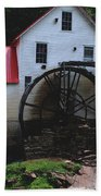 The Old Mill 1886 In Cherokee North Carolina Hand Towel
