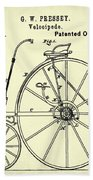 The Velocipede Patent 1880 Bath Towel