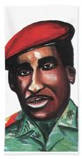 Thomas Sankara Bath Towel