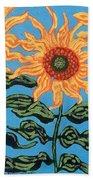 Three Sunflowers IIi Bath Towel
