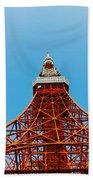 Tokyo Tower Faces Blue Sky Bath Towel