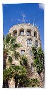 Tower In Puerto Banus Bath Towel