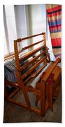 Traditional Weavers Loom Bath Towel