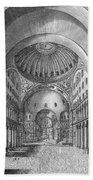 Turkey: Hagia Sophia, 1680 Bath Towel