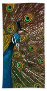 Turquoise And Gold Wonder Bath Towel