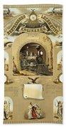 Union Certificate, 1877 Bath Towel