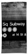 Union Square Subway Station Bw Bath Towel