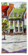 Urban Montreal Street By Prankearts Bath Towel