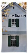 Valley Green Inn - Side View Bath Towel