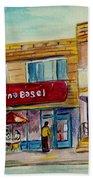 Van Horne Bagel And Yangtze Restaurant Sketch Bath Towel