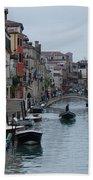 Venice Commuter Bath Towel