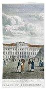 Vienna, 1823 Bath Towel