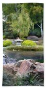 View Across The Pond Bath Towel