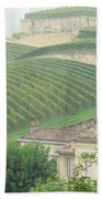 View Over The Vineyards From Saint Emilion France Bath Towel