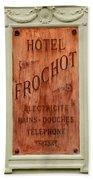 Vintage Hotel Sign 3 Bath Towel