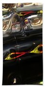 Vintage Metal Bath Towel