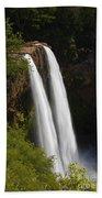 Wailua Falls Bath Towel
