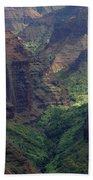 Waimea Canyon 2 Bath Towel