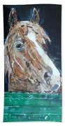 Waiting - Horse Portrait Bath Towel