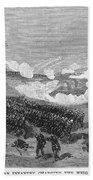 War Of The Pacific, 1879-1884 Bath Towel