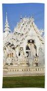 Wat Rong Khun Bath Towel