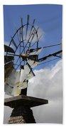 Windmill 2 Bath Towel