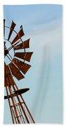 Windmill-3667 Bath Towel