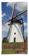 Windmill And Blue Sky Bath Towel