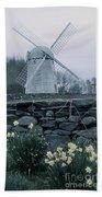 Windmill And Daffodils  Bath Towel