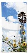 Windmill Dabble 2a Bath Towel