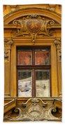 Window And Pediment In Ljubljana Slovenia Bath Towel