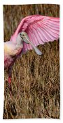 Wings Of Pink And Silk Bath Towel