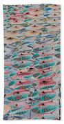 World Of Umbrellas Bath Towel