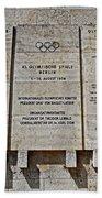 Xi. Olympic Games 1936 - Berlin Bath Towel