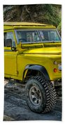 Yellow Jeep Bath Towel
