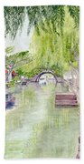 Zhou Zhuang Watertown Suchou China 2006 Bath Towel