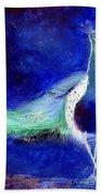 Peacock Blue Bath Towel