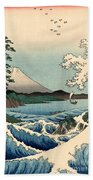 Suruga Satta No Kaijo - Sea At Satta In Suruga Province Bath Towel