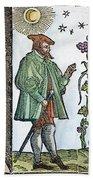 Wine Merchant, 1582 Bath Towel