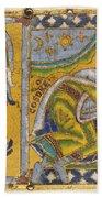 Heraclius (c575-641 A.d.) Bath Towel