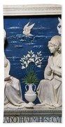 Della Robbia: Annunciation Bath Towel