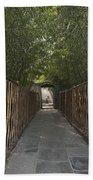 0171- Bamboo Walkway Bath Towel