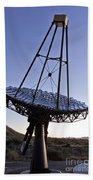 12m Gamma-ray Reflector Telescope Bath Towel