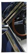 1963 Jaguar Xke Roadster Steering Wheel Bath Towel