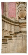 2541- Palace Of Fine Arts Bath Towel