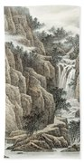 A Waterfall In The Mountains Bath Towel