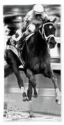 Always Dreaming, Johnny Velasquez, 143rd Kentucky Derby Bath Towel