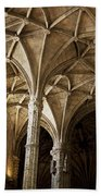 Lisbon Cathedral's Ancient Arches  Bath Towel