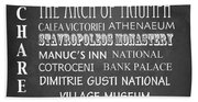 Bucharest Famous Landmarks Hand Towel